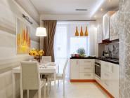 Jadalnia z kuchnią